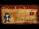Начало летсплея - Cwelth Nostalgie ep. 1