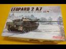 Meng Model 1/35 TS-027 leopard 2 a7 Unboxing OVO-9 HD