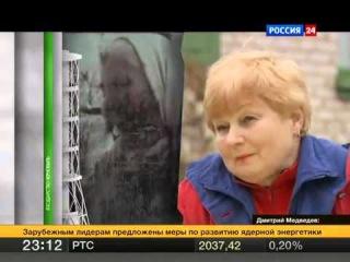Чернобыль. Фильм Государство Чернобыль. Новые тайны и загадки.