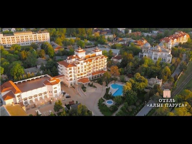 город Феодосия, Крым