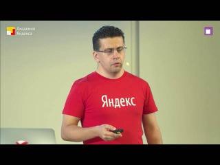 Как тестируют 2 алгоритма в Яндексе