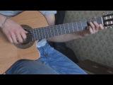 Алсу - Весна (Alsou - The Spring) Guitar cover