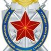 """Центр снаряжения и амуниции """"Звезда"""""""