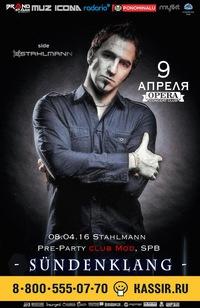 Sündenklang - Stahlmann, 9 апреля, СПб