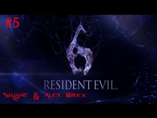 Let's Play Resident Evil 6 Chris #6 [Человеки кузнечики]