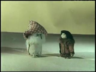 Мальчик шел, сова летела (1981) - Песня полярной совы Дуси (слова Ю.Мориц)