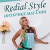 "Интернет-Магазин ""Redial Style"""