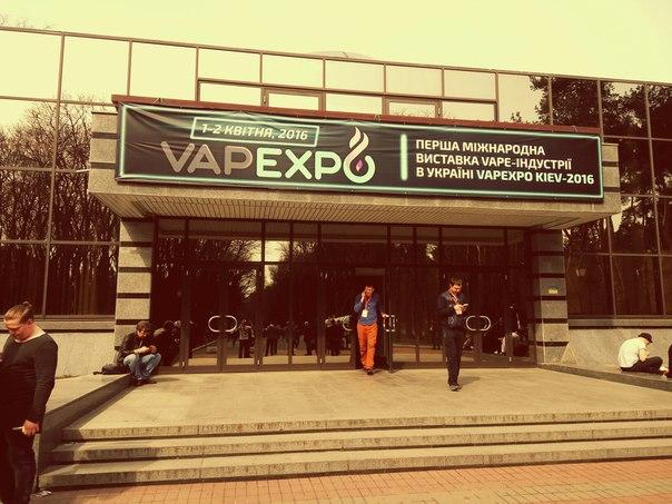 Vapexpo в Украине, Киев 486