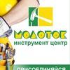 Молоток - инструменты для работы и жизни