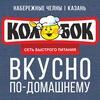 Колобок / Доставка еды / Банкеты Челны / Казань