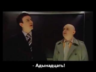 Смешная видео сцена, которая происходит в лифте без кнопок с голосовым управлением.