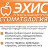 Эстетическая хирургия и стоматология Томск