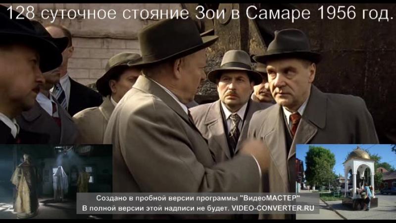 Chudo.2009.O.DVDRip.freetorrents.org.ua (Часть 11)