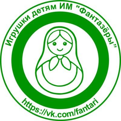 Ольга Константин