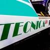 Эвакуация TECNICA24