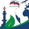 Экология России в Санкт-Петербурге
