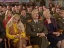 Солдаты. Здравствуй, Рота, Новый Год!02 серия из 2 2004