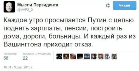 У РФ нет никаких военных и экономических сил вести большую войну, - российский эксперт - Цензор.НЕТ 2307