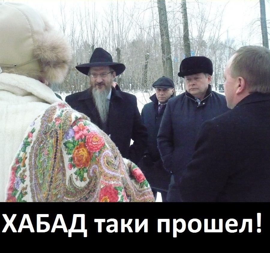Хабадники устранили Сергея Митрофанова - противника стройки синагоги в центре Перми