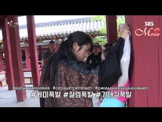 [Mania] Алые сердца: Корё / Scarlet Heart: Ryeo (BTS 7 эпизода) Сцены с Ван Со + Хэ Су
