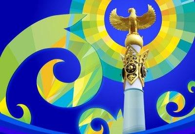 Педразвитие: всероссийские конкурсы учителей и