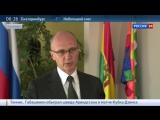 Россия и Боливия будут сотрудничать в сфере атомной энергетики