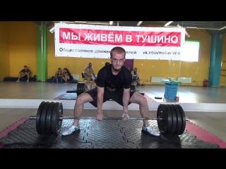 ДОМКРАТЪ ТУШИНО ЛЕТО 2016