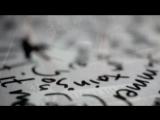 Dragonflies (Cantoma remix) - Jose Padilla &amp Kirsty Keatch