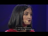 TEDTalks: Катрина Крамп — Маленькая и удивительно опасная сторона вашей жизни, за которой следит полиция