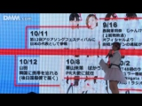 NGT48 160821 NIII2 LOD 1230 DMM (NGT48 theater 100 times anniversary performance)