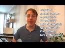 ITALIANO PRATICO - Курс итальянского с носителем языка - урок 10 Capire, finire, preferire..