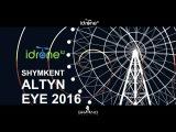 the Ferris wheel Shymkent Колеса обозрения Шымкент 2016