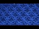 ♥ Рельефный Узор крючком Звездный Танец Star Dance Crochet Stitch Punto Lazos en Relieve