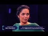 Импровизация «Экстрасенс» с Юлией Ахмедовой. 1 сезон, 6 серия (06)