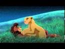 Король лев 2,Киара и Кову нехочу учится а хочу женится