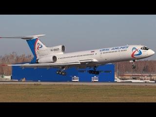 Ту-154М RA-85833 Уральские Авиалинии (Рейс U68254 KLB-DME)