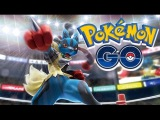 Pokemon Go / Покемон Го ►ЭВОЛЮЦИЯ ПОКЕМОНОВ, САМЫЙ СИЛЬНЫЙ ПОКЕМОН ► #4
