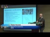X Международный навигационный форум. Павел Козлов, HERE возможности платформы для indoor-навигации
