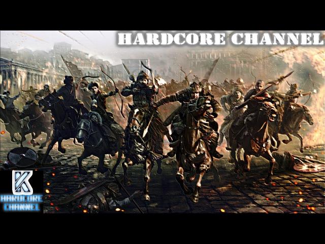 Total War Attila - Коллективное прохождение Hardcore =1= Великий исход