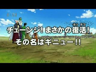 Dragon Ball Super Episode #22 Preview【FULL HD】