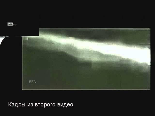 Тайна Челябинского метеорита 1-я часть (Неофициальный анализ видеоматериалов)