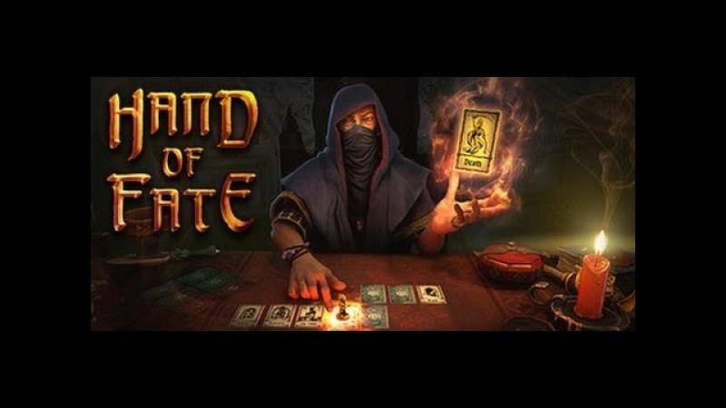 Hand of Fate ► Раскидывай картишки ► Давай Посмотрим
