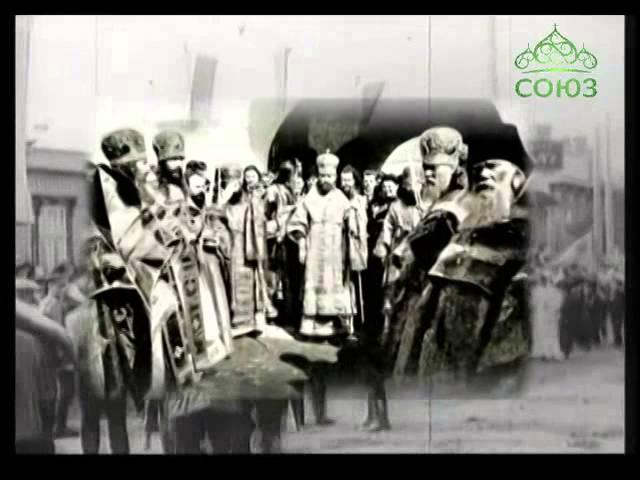 Отечественная история Фильм 54 Воинствующий атеизм Обновленчество и Патриарх