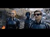 Люди Икс: Апокалипсис 2016 смотреть онлайн бесплатно в хорошем HD качестве официальный трейлер