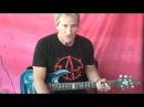 Brett Garsed - Dark Highway (HD)
