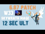 W33 Skywrath Mage 6.87 Patch Aghanim's Scepter - Gameplay Dota 2