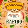 Доставка мексиканской еды | СПб