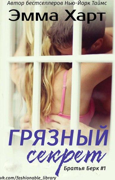 Дневники памяти читать онлайн на русском