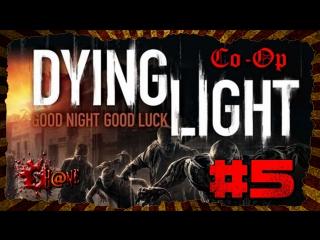 Let's Play Dying Light Co-Op #5 ► Увлеченно бьем ◄ [ Девичье прохождение ]