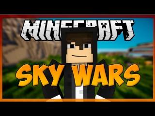 ЗАЖАЛИ! | Sky Wars #38